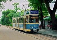Трамвай желаний в Евпатории вошел в топ-5 романтичных мест в День всех влюбленных
