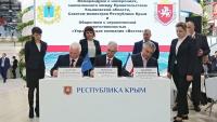 Власти Крыма подписали на форуме в Сочи инвестсоглашения на 7 млрд рублей