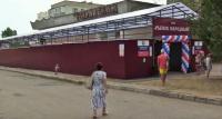 Рынок «Народный» в Севастополе будет снесен