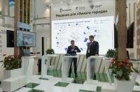 Севастополь вошел в пятерку лучших регионов России проекта «Умный город»