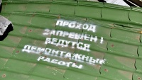В Крыму объявили войну незаконным торговым объектам