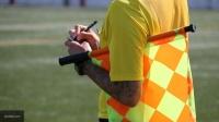 Традиционные учебно-тренировочные сборы футбольных судей прошли в Евпатории