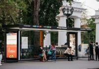 В Севастополе увеличится количество точек доступа к городской сети Wi-Fi