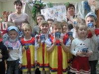 В Ялте провели ярмарку чтения