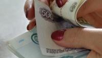 Почти 1,5 тыс молодых учителей Крыма получат надбавку к зарплате