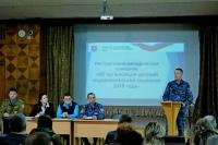 Офицеры вневедомственной охраны Росгвардии рассказали руководителям крымских организаций отдыха о мерах обеспечения безопасности детей