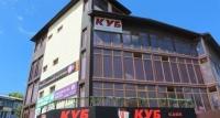 Власти Крыма определяют порядок сноса ТЦ «Куб» в Симферополе