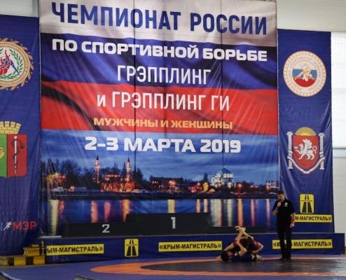 Чемпионат по спортивной борьбе грэпплинг состоялся в Евпатории
