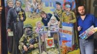 Художник из Евпатории собрал на двухметровом полотне все символы Крымской весны