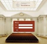 Для севастопольских студентов стал доступен электронный читальный зал Президентской библиотеки