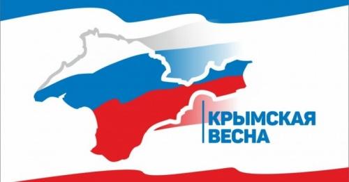 Автобусы с логотипом «Крымская весна» будут бесплатно возить пассажиров в Ялте 16 и 18 марта