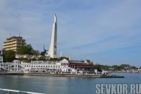 Севастопольцам представят проект застройки мыса Хрустальный