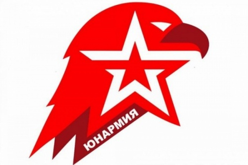 Более 300 школьников Севастополя вступили в ряды «Юнармии»