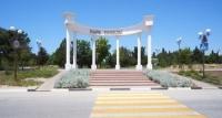 В Севастополе территория Парка Победы расширена на 12 гектаров