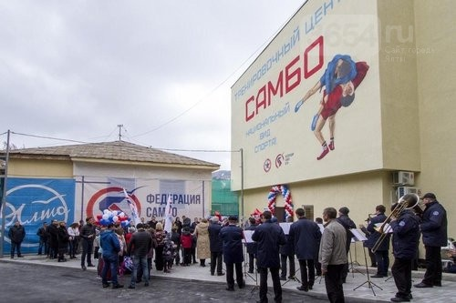 В Ялте создана новая спортивная школа борьбы им. И. С. Павленко