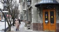Симферополь присоединится ко всероссийской акции «Культурный минимум»