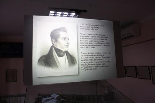 В Ялте проходит выставка, посвящённая Николаю Гоголю