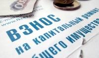 Собираемость взносов на капитальные ремонты в Севастополе достигла 96%