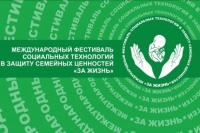 В Керчи пройдет Крестный ход «О прекращении абортов»