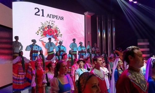 В Симферополе состоится празднование Дня возрождения реабилитированных народов Крыма