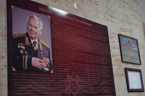 В Симферополе открыли музей имени Михаила Калашникова