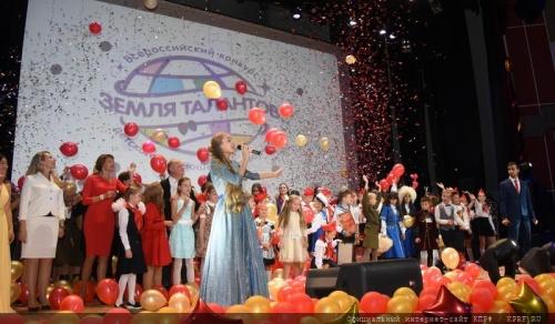 В Керчи проходит этап конкурса «Земля талантов»