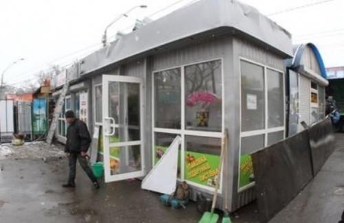 В Симферополе установят около сотни новых киосков