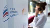 Парламент Крыма утвердил выделение 100-миллионной субсидии на проведение ЯМЭФ
