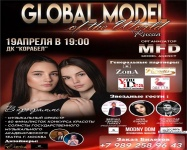 В Керчи пройдет конкурс красоты Global Model of the World