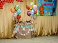 В Евпатории состоялся фестиваль «Подсолнух»