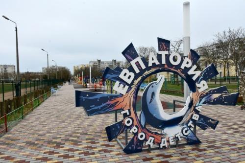 В Евпатории торжественно открыли «Улицу детства»