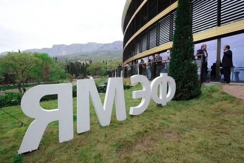 Ялта и акционерное общество «Концерн воздушно-космической обороны «Алмаз-Антей» заключили соглашение о сотрудничестве