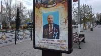 На ситилайтах в Керчи вместо рекламы разместили ветеранов