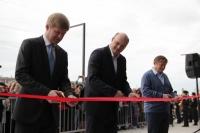В Севастополе открыт новый торговый центр