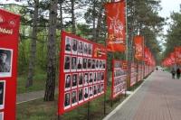 В Севастополе состоялся фестиваль «Знамена Победы»