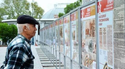 На центральной площади Симферополя открылась фотовыставка «Крым в годы Великой Отечественной войны»