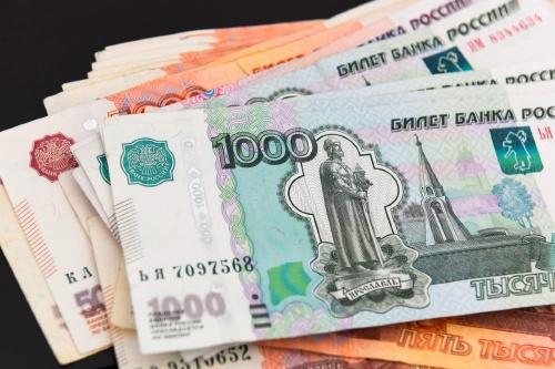 Бюджет Крыма пополнился на 14 млрд рублей
