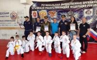 В Ялте прошел детско-юношеский фестиваль боевых единобрств