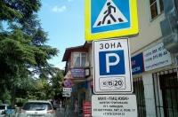 В Ялте работают 17 муниципальных платных парковок