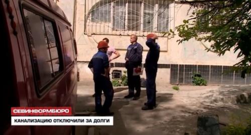 Севастопольский «Водоканал» начал блокировать канализацию должникам