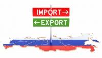 Власти Крыма разработают программу поддержки несырьевого экспорта