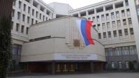 За минувшие пять лет крымский парламент принял более 600 законов