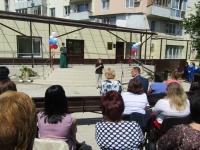 В Симферополе открыли новый ЗАГС