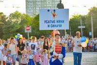 Карнавальное шествие в Евпатории – более двух тысяч участников