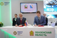 Севастополь и Пензенская область подписали соглашение о сотрудничестве