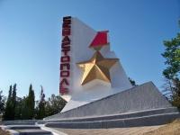 Админграница между Крымом и Севастополем появится в 2020 году