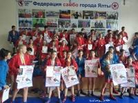 В Ялте провели V турнир по самбо памяти Кирилла Костенко