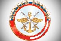 Крымские власти будут выделять республиканскому отделению ДОСААФ по 30 млн рублей ежегодно