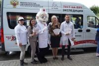 В Севастополе пройдёт акция «Тест на ВИЧ: Экспедиция-2019»