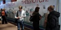В Крыму численность зарегистрированных безработных в мае составила более 5,7 тысяч человек